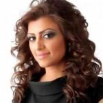Eman Al Banna