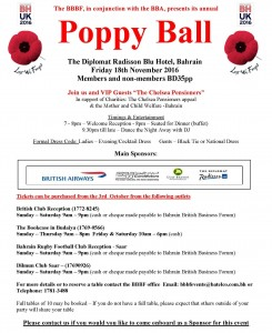 final-2016-poster-for-poppy-ball-details-hotel-diplomat-080916