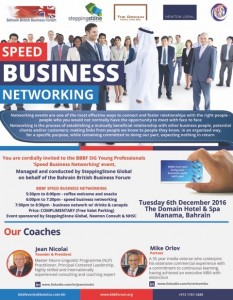 sigyp-speed-business-networking-bbbf-december