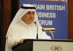 AGM 2016 Chairman speech