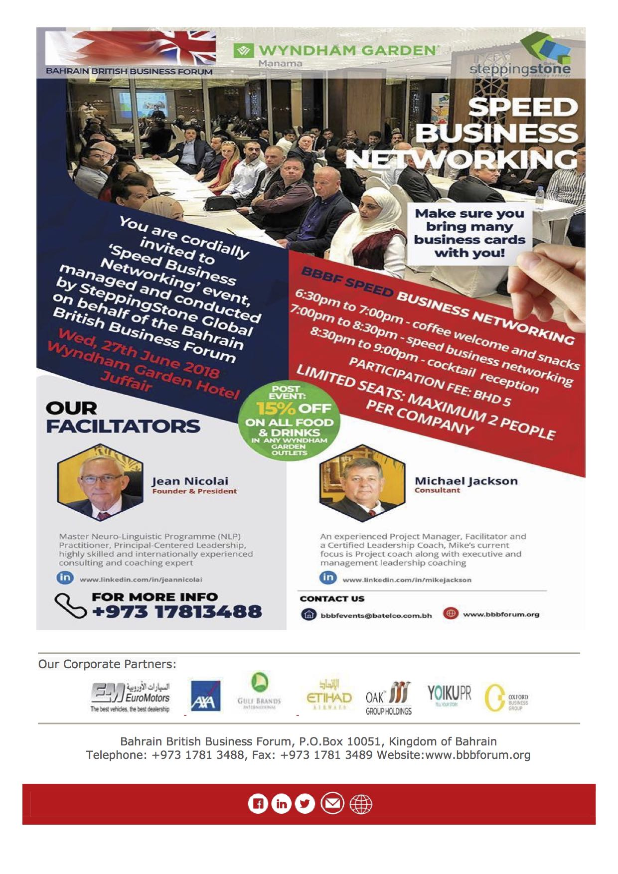 Speed Business Networking event 270618
