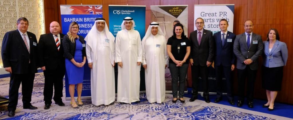 H.E.-Zayed-Alzayani-addressing-the-forum-1068x439